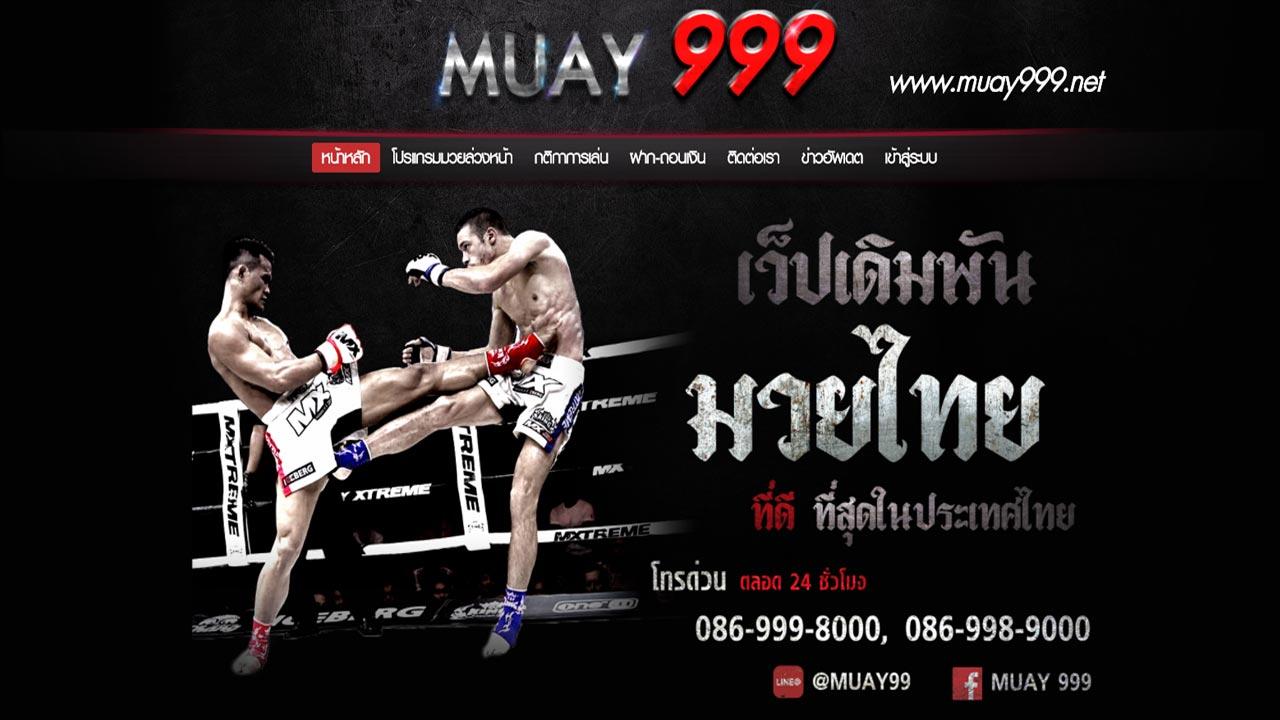 มวยไทยลุมพินีศึกนี้ห้ามพลาดเดิมพันกันเลย
